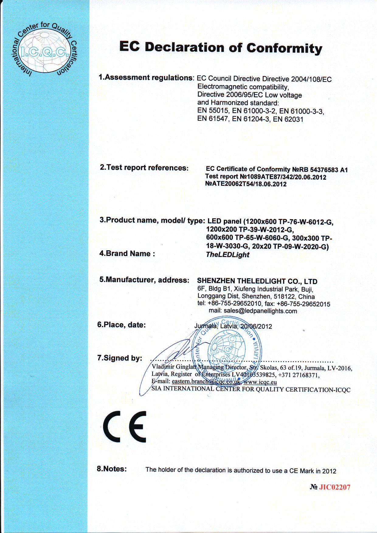Сертификация качества газир сертификация производителя в казахстане