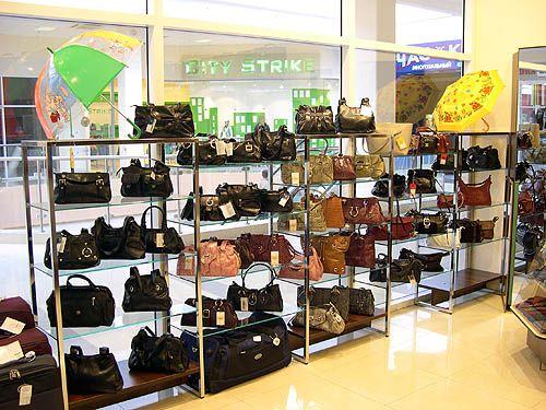 ea0fc34f26b0 Торговое оборудование для магазина сумок (кожгалантереи). / Статьи