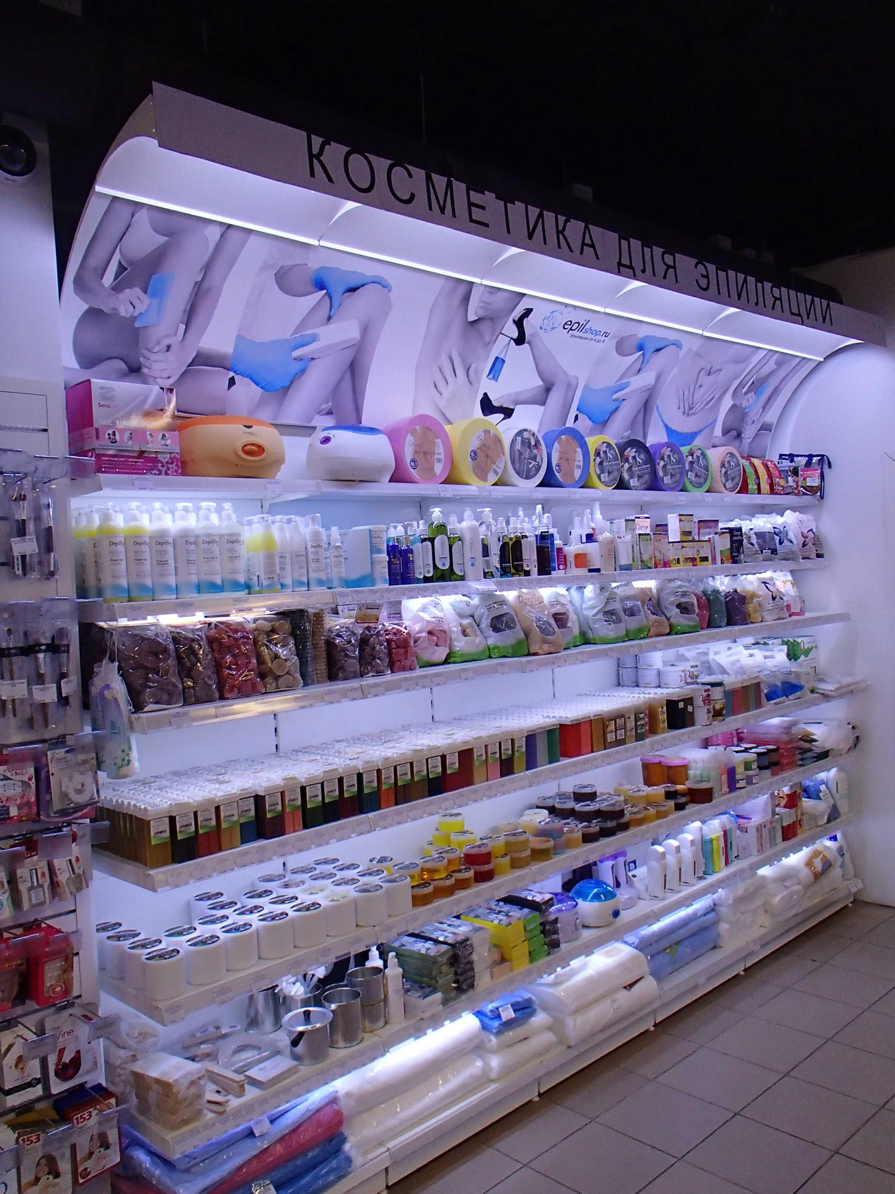 Стеллажи для магазина косметики Торговое оборудование ... ed71be8aa07