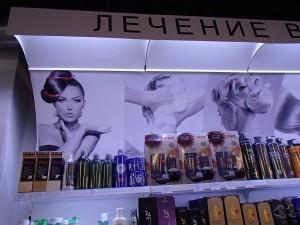Лайтбокс  для магазина косметики