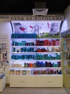 Торговое оборудование  для магазина косметики