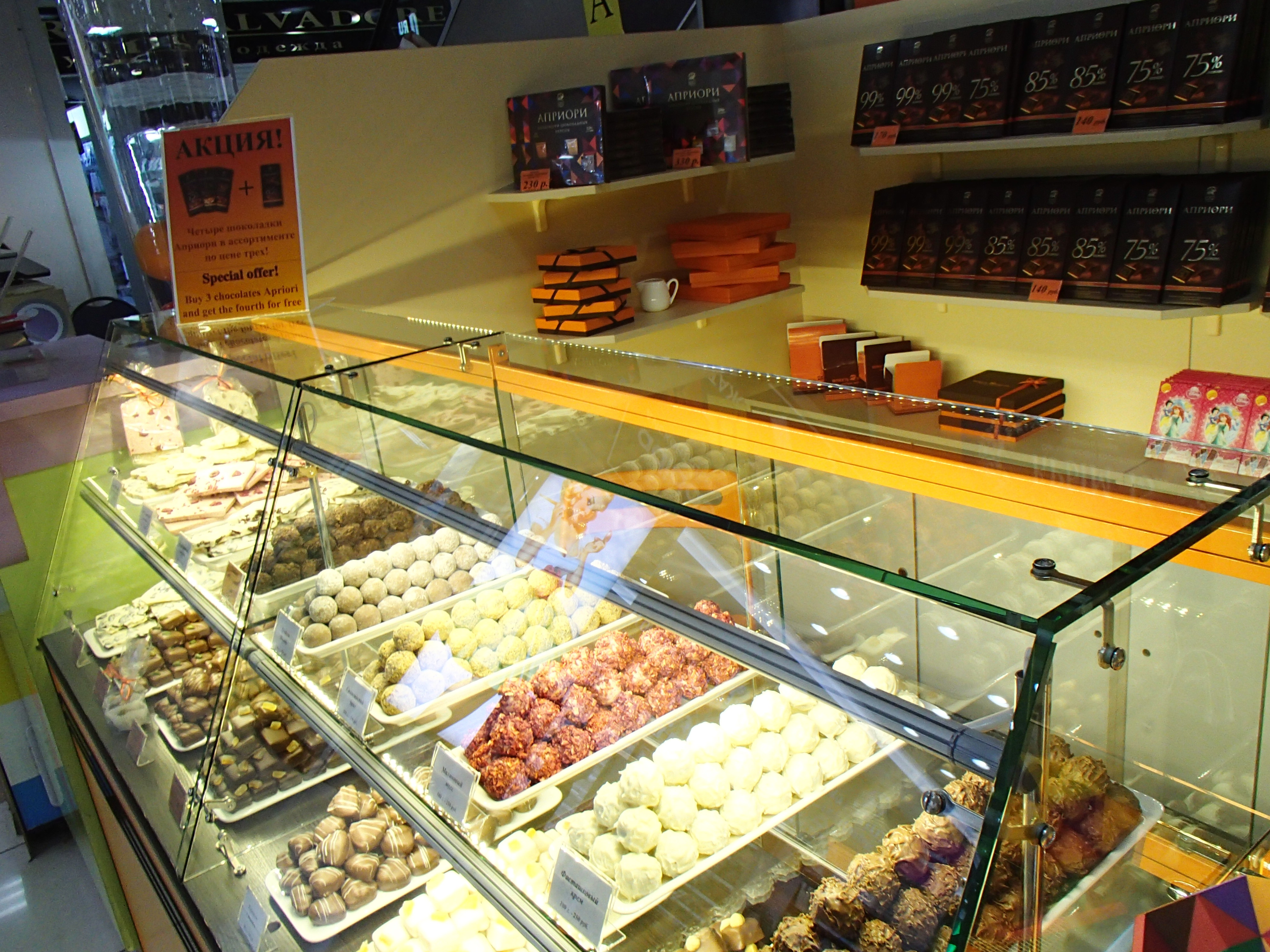 Торговая витрина для шоколада