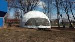 Геодезические купола в наличии