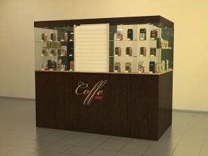 Кофейный островок для чая и кофе
